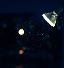 solar powered flood lights